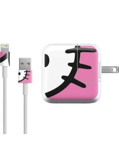 Hello Kitty Sitting Pink iPad Charger (10W USB) Skin