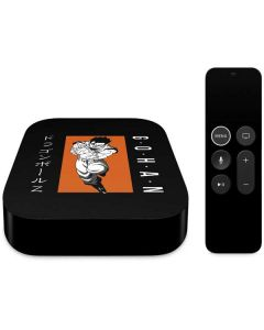 Gohan Combat Apple TV Skin