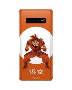 Goku Orange Monochrome Galaxy S10 Plus Skin
