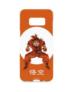 Goku Orange Monochrome Galaxy S8 Plus Lite Case