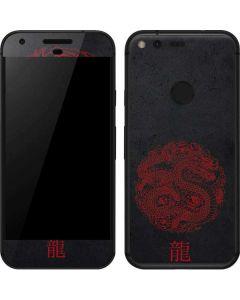 Red Dragon Google Pixel Skin