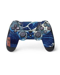 View of the Naruto whirlpools at Awa PS4 Pro/Slim Controller Skin