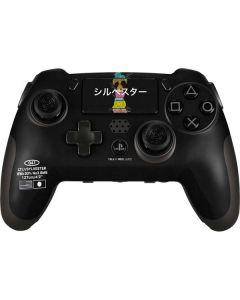 Sylvester the Cat Sliced Juxtapose PlayStation Scuf Vantage 2 Controller Skin