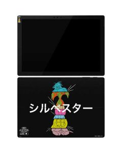 Sylvester the Cat Sliced Juxtapose Surface Pro 7 Skin