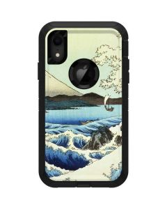 View from Satta Suruga Province Otterbox Defender iPhone Skin