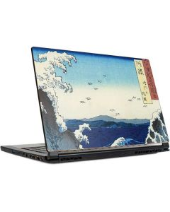 View of the Naruto whirlpools at Awa MSI GS65 Stealth Laptop Skin