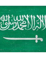 Saudi Arabia Flag Distressed Xbox One S Console and Controller Bundle Skin