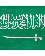 Saudi Arabia Flag Distressed Yoga 910 2-in-1 14in Touch-Screen Skin
