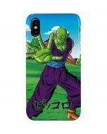 Piccolo Power Punch iPhone XS Max Lite Case