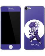 Trunks Monochrome Apple iPod Skin
